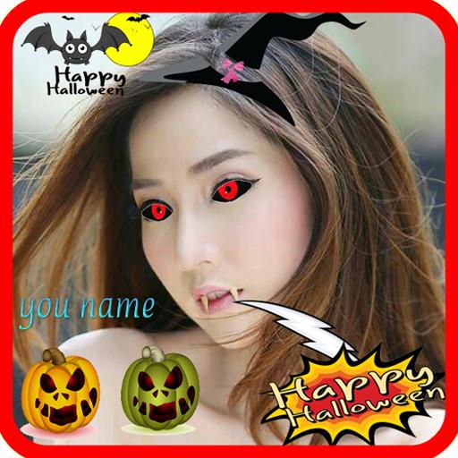Halloween Sticker Photo Editor 通訊 App LOGO-硬是要APP
