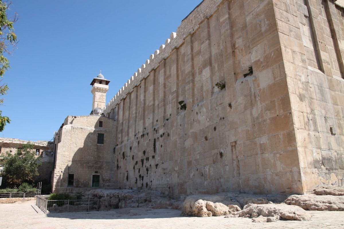 Machpelah, Location of the Patriarchs and Matriarchs of the Jewish People