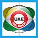 IDEX UAE