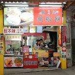 Black Pepper Pork Buns Macau in Macau, , Macau SAR