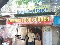 Friends Food Corner photo 1