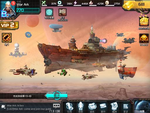 免費下載策略APP|星際海盜 app開箱文|APP開箱王