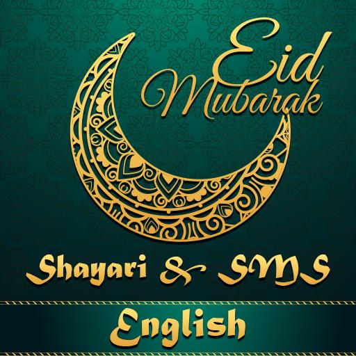 Eid Mubarak 2018 Shayari & SMS in English, Aplikacije na