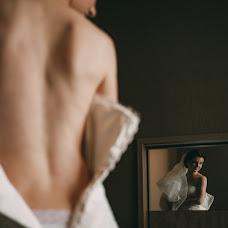 Wedding photographer Yuliya Malneva (Malneva). Photo of 20.11.2017