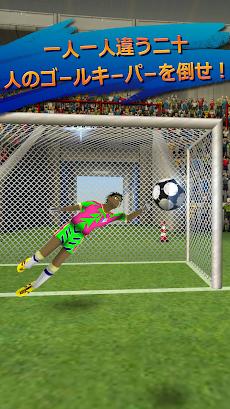 サッカ−ランナ− : 限りないサッカーラッシュ!のおすすめ画像4