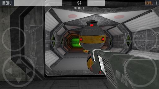 HALT 3D  captures d'écran 6