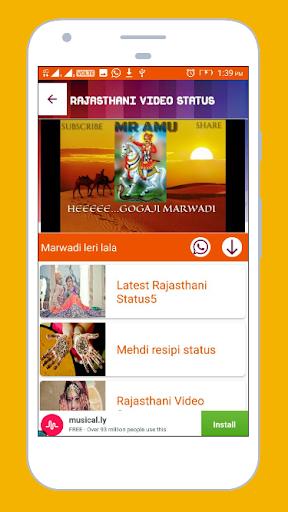 Download Rajasthani Video Status - Lyrics Video Status