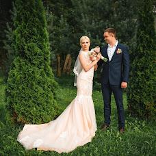 Wedding photographer Arina Zakharycheva (arinazakphoto). Photo of 07.10.2017