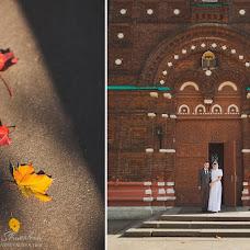 Wedding photographer Anastasiya Shuvalova (ashuvalova). Photo of 26.10.2012