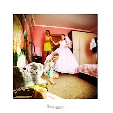 Wedding photographer Yuliya Zalesnaya (Zalesnaya). Photo of 03.04.2014