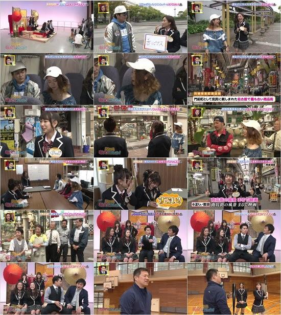 (TV-Variety)(720p) SKE48 むすびのイチバン! ep05 170522