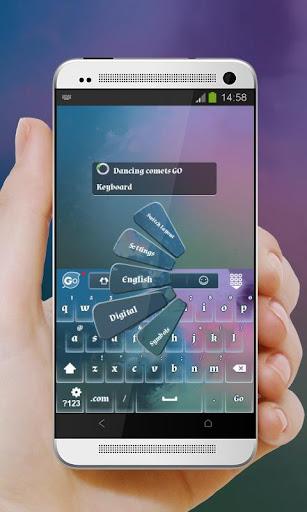 無料个人化Appのダンス彗星キーボード|記事Game