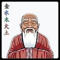 Shen-Acupuncture icon