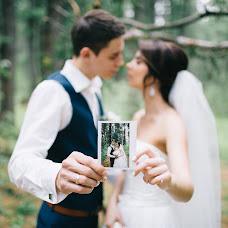Wedding photographer Aleksey Novopashin (ALno). Photo of 16.11.2015