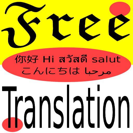 Free translation