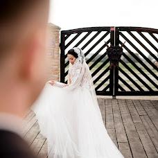 Wedding photographer Andrіy Opir (bigfan). Photo of 17.09.2018