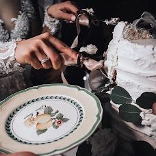 Wedding photographer Yuliya Musina (yuliyamusina). Photo of 19.04.2018