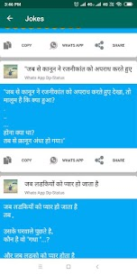 Hindi Dp Images App Download For Android and iPhone 6