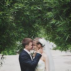 Wedding photographer Kristina Dorogova (Chrith). Photo of 11.08.2015