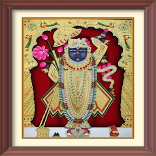 Shrinathji ni jhankhi श्रीनाथजी नई झंखि - náhled