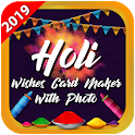 Holi Wishes Card Maker With Photo 2K19 icon