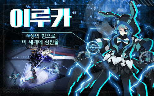 Mod Game 마녀병기 for Android