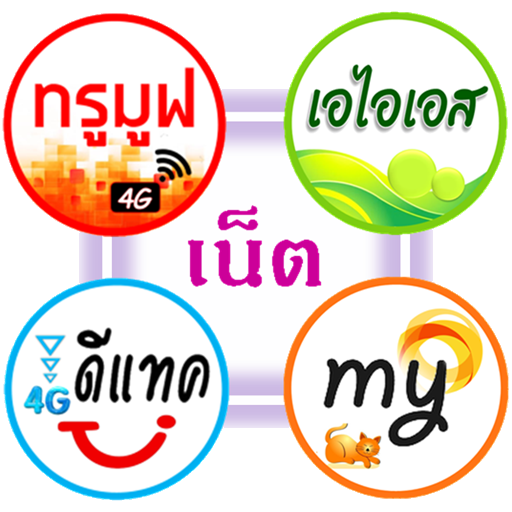 Kanjanakhan avatar image