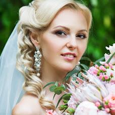 Wedding photographer Alesya Kharchenko (Alesya2803). Photo of 15.06.2015