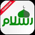 IslamApp: Prayer Times , Azan , Quran & Qibla icon