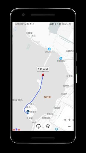 Speed View GPS screenshot 6