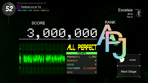DanceRail3 1.05 screenshots 6