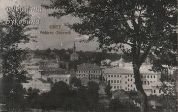 Photo: Загальний вид. Фото 1920-1930-х років.
