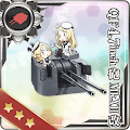 QF 4.7inch砲 Mk.XII改
