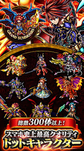 How to hack Grand Summoners JP for android free