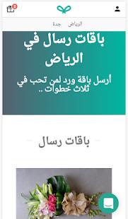 رسال Resal - náhled