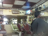 Store Images 2 of Chinnakeshava Hair Style