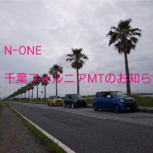 N-ONE JG1 モデューロX H29年式のカスタム事例画像 ぐっちさんの2019年07月28日14:57の投稿