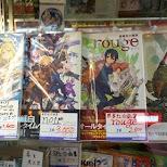 manga and comic books at Nakano Broadway in Tokyo, Tokyo, Japan