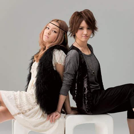 """Imagem promocional do single """"Second Love ~Tada Hitotsu no Negai Sae~""""."""