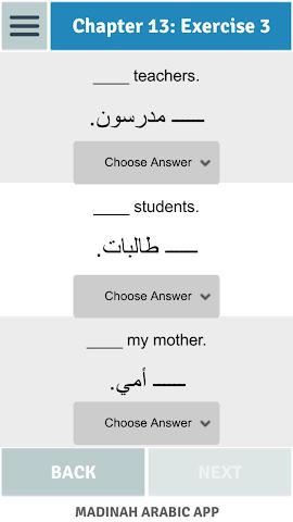 android Madinah Arabic App 1 - PRO Screenshot 23