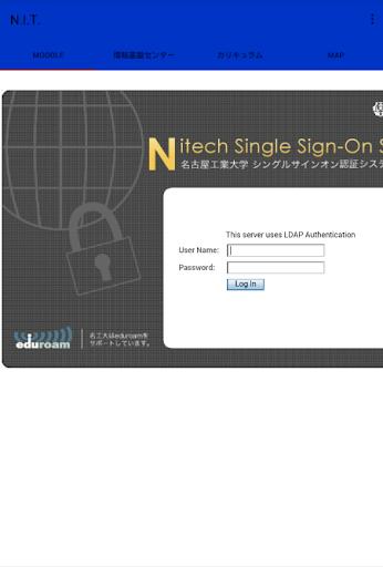 名工アプリ NIT