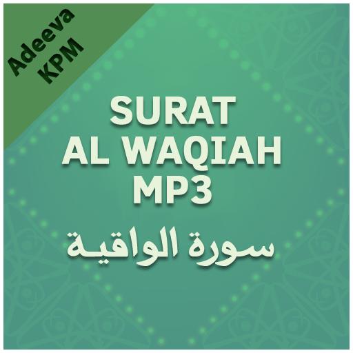 Surat Al Waqiah Mp3 Offline Apps On Google Play
