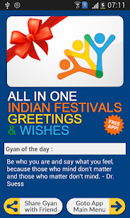 Indian festival greetings apps on google play screenshot image m4hsunfo