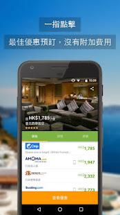 Wego - 機票酒店搜尋訂購  螢幕截圖 7