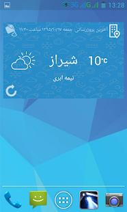 هواشناسی پیشرفته + ویجت - náhled