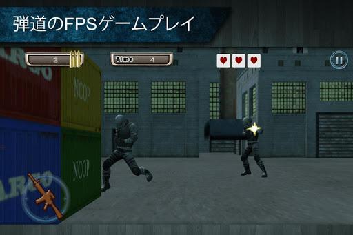 究極の犯罪キラーコップ3D