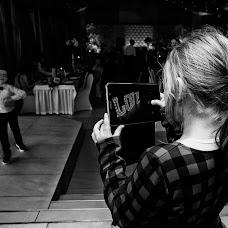 Wedding photographer Wojtek Hnat (wojtekhnat). Photo of 30.09.2018