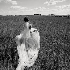 Wedding photographer Ekaterina Ageeva (kotamak). Photo of 19.06.2017