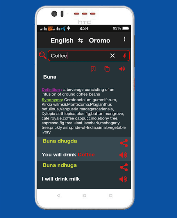 English Afaan Oromo Dictionary Offline – (Android Apps) — AppAgg