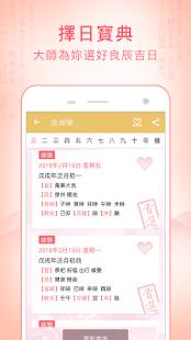 Mai Lingling 2018 Year of the Dog Zodiac